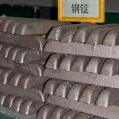 Lingots d'acier à Taiwan, pour la fabrication de pieces en acier par moule perdu en cire.